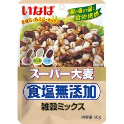 スーパー大麦食塩無添加雑穀ミックス
