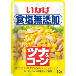 食塩無添加ツナコーン