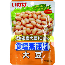 北海道産大豆100%食塩無添加大豆