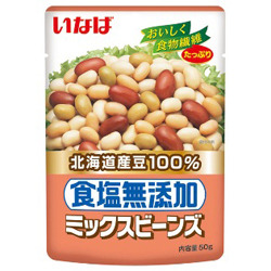 北海道産豆100%食塩無添加ミックスビーンズ