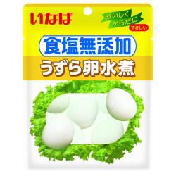 食塩無添加うずら卵水煮